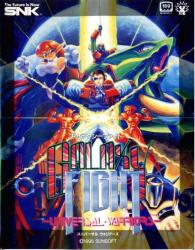 Galaxy Fight para Neo Geo