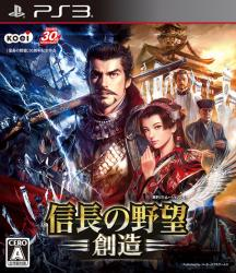 Nobunaga's Ambition: Sphere of Influence para PlayStation 3