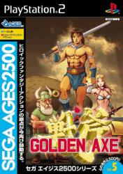 Sega Ages 2500 Vol. 5: Golden Axe para PlayStation 2
